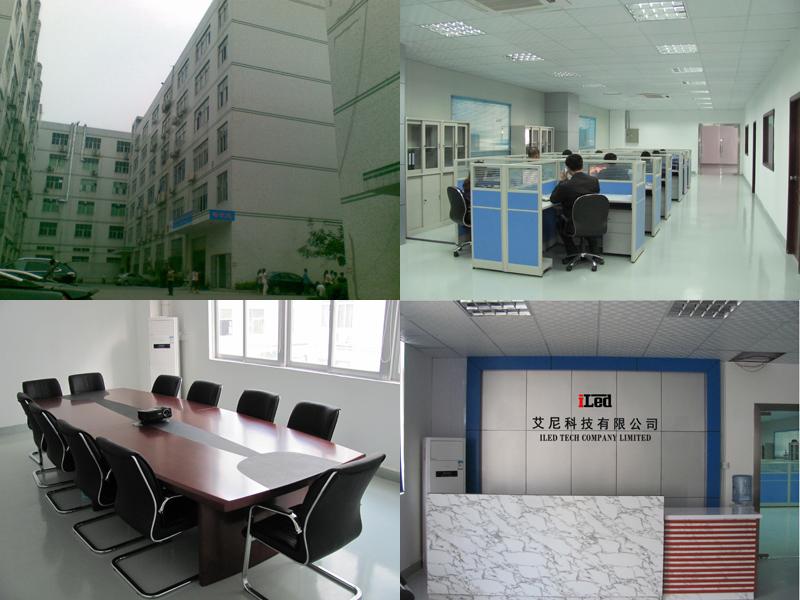 iLed Tech Company Ltd. Factory